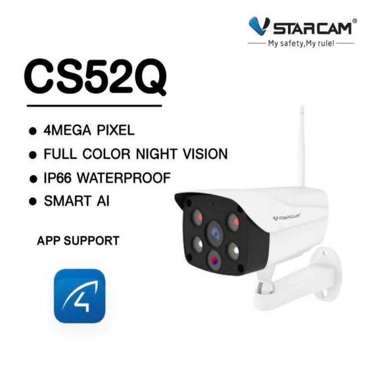 CS52Q Alarmkamera 4.0 MP ultra HD-fullfarge med sirene